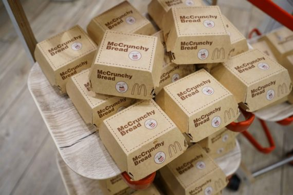 mccrunchy bread nutella pane nutella mcdonalds